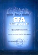 Сертификат официального дилера SFA